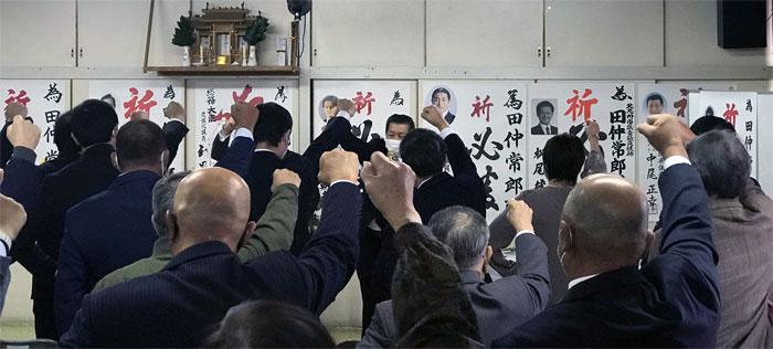 北九州市議会議員田仲常郎(たなかつねお)後援会